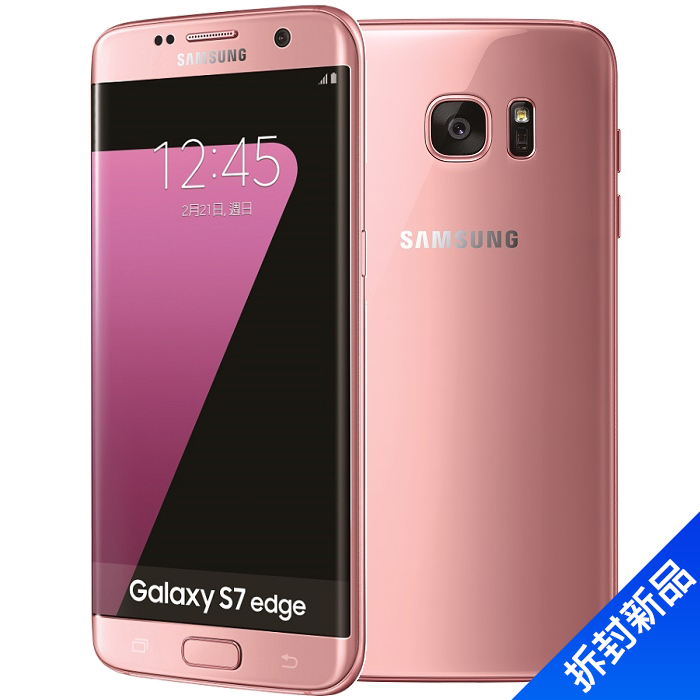 Samsung Galaxy S7 Edge 32G/粉【拆封新品】
