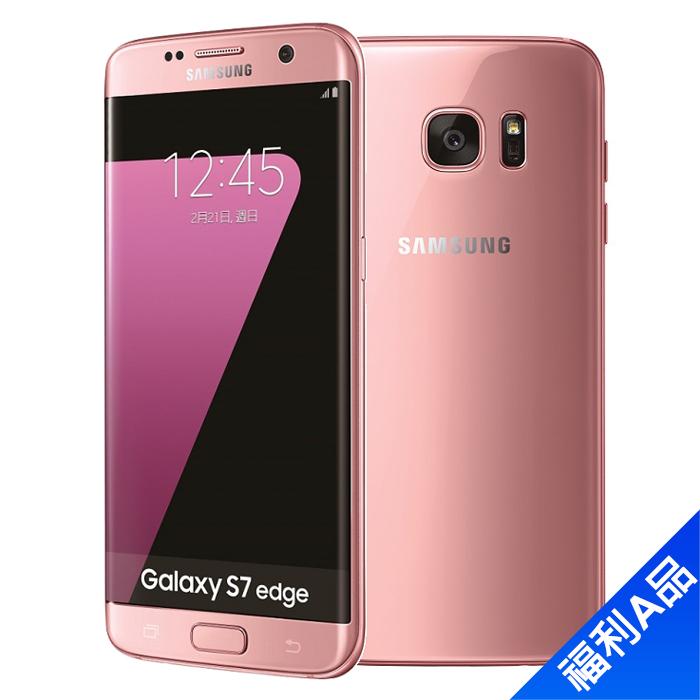 Samsung Galaxy S7 Edge 32G/粉【拆封福利品A級】
