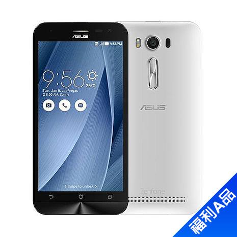 ASUS Zenfone2 Laser 5 ZE500KL_2G/8G-(白)【拆封福利品A級】