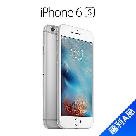 iPhone 6s 16G(銀) 展示機【拆封福利品A級】