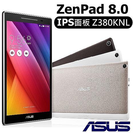 ASUS ZenPad8 Z380KNL_16G-(金)(4G)