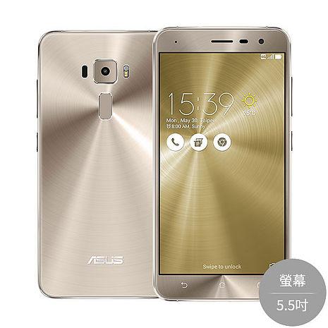 ASUS ZenFone 3(ZE552KL)_64G-(金)(4G)