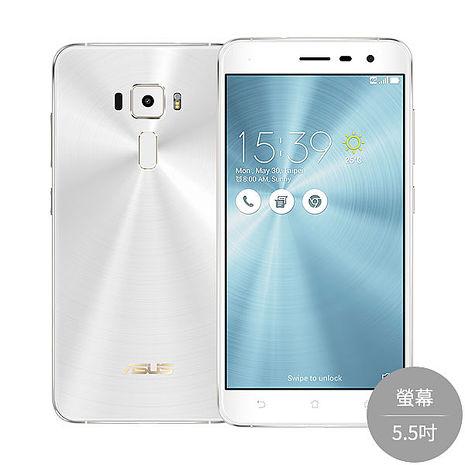 ASUS ZenFone 3(ZE552KL)_64G-(白)(4G)