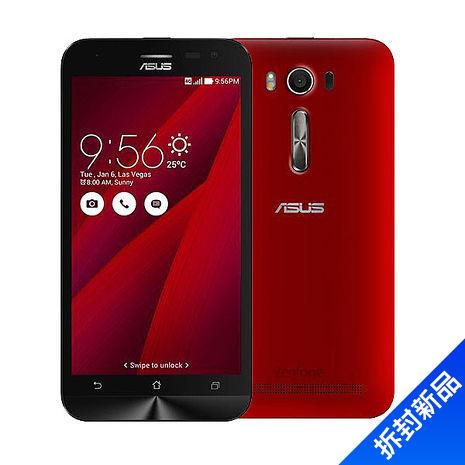 ASUS Zenfone2 Laser 5 ZE500KL_2G/8G-(紅)【拆封新品】