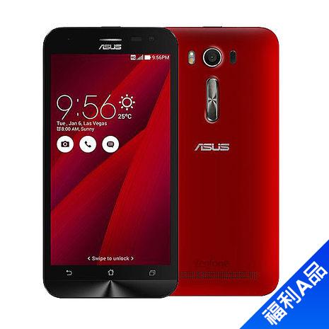 ASUS Zenfone2 Laser 5 ZE500KL_2G/8G-(紅)【拆封福利品A級】