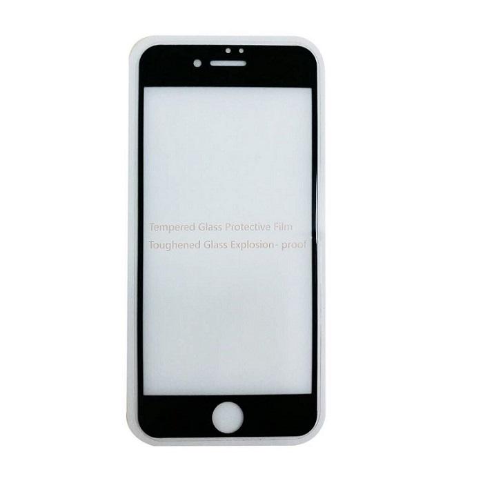 【膜皇】滿版抗刮玻璃保貼-黑(iPhone 7)