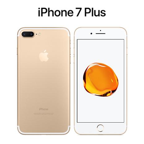 iPhone 7 Plus 128G(金)