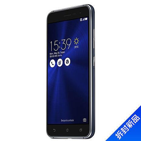 ASUS ZenFone 3(ZE520KL)_32G-(藍)【拆封新品】