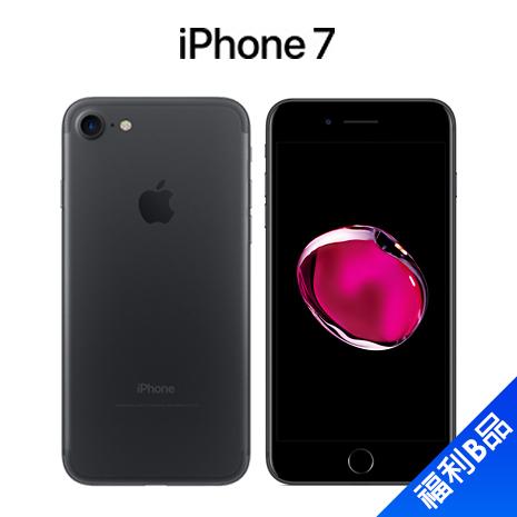 iPhone 7 128G(黑)【拆封福利品B級】