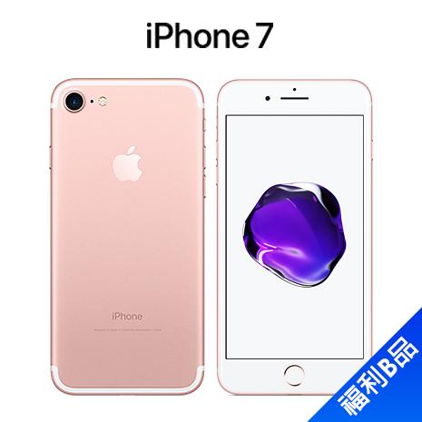 (領券再折千)iPhone 7 128G(玫瑰金)【拆封福利品B級】