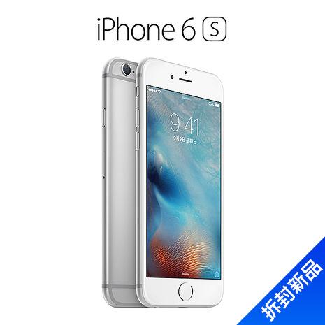 iPhone 6s 32G(銀)【拆封新品】