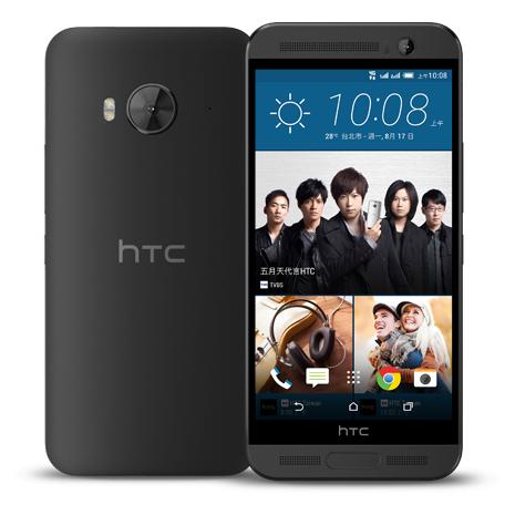 HTC One ME dual sim (黑)