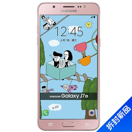 Samsung Galaxy J7 (2016) J710(粉)(4G)【拆封新品】