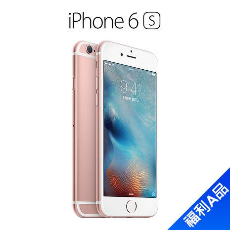 iPhone 6s 32G(玫瑰金)【拆封福利品A級】