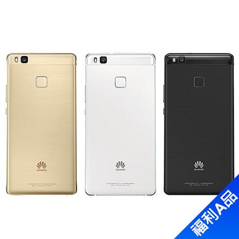 HUAWEI P9 Lite 16GB-(白)【拆封福利品A級】
