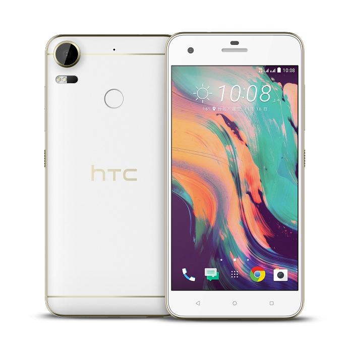 HTC Desire 10 Pro 64G (白)