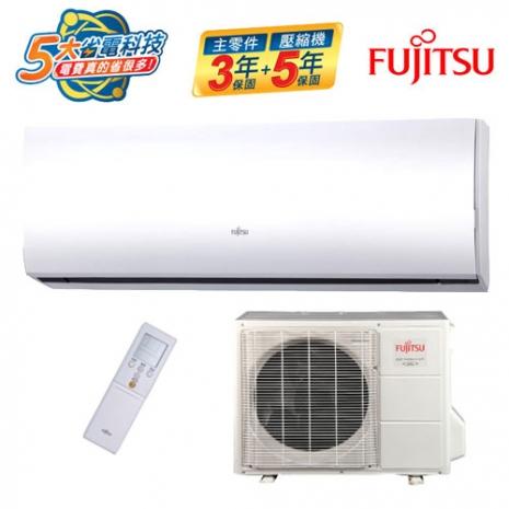 富士通6-8坪用T系列變頻冷暖分離式ASCG/AOCG40LTT