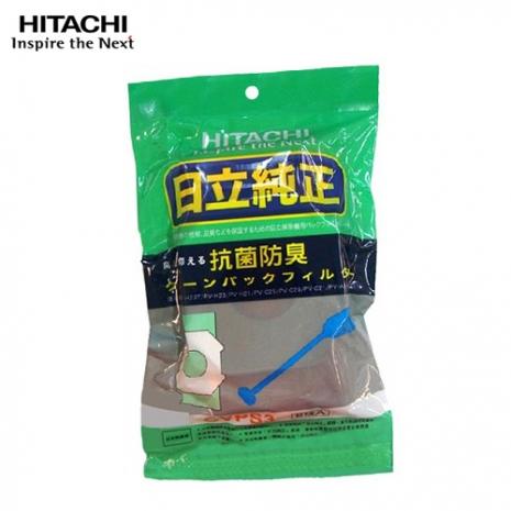 HITACHI日立 集塵袋 CVPS3 (5入)