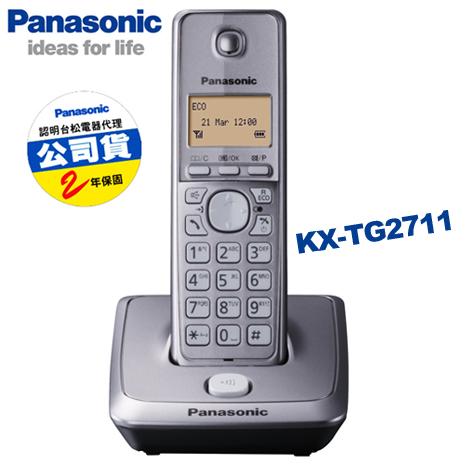 Panasonic國際牌 DECT數位無線電話(KX-TG2711)*送四合一讀卡機