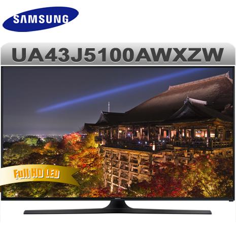 Samsung三星 43吋FHD LED液晶電視(UA43J5100AWXZW)*送數位天線+HDMI線+清潔組