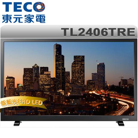 TECO東元 24吋 低藍光FHD LED液晶顯示器+視訊盒(TL2406TRE)*送7-11禮券200元