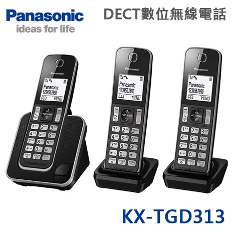 Panasonic國際牌 DECT數位無線電話(KX-TGD313)黑色*送清潔組