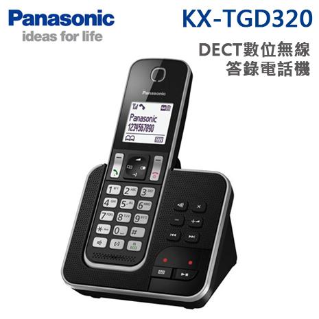 Panasonic國際牌 DECT數位無線答錄電話機(KX-TGD320)*送清潔組