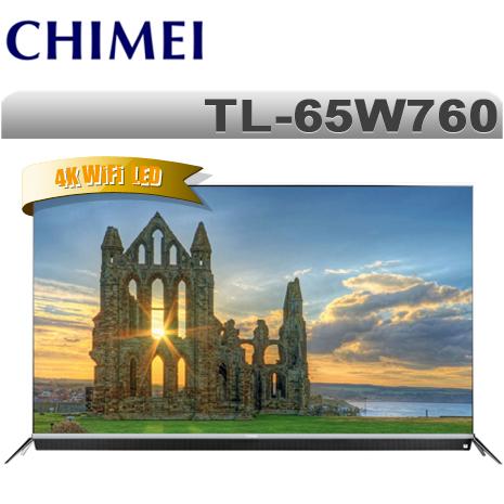 CHIMEI奇美 65吋 4K廣色域智慧聯網顯示器+視訊盒(TL-65W760)*送基本安裝