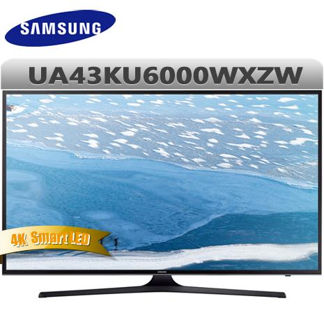 Samsung三星 43吋4K UHD Smart LED液晶電視(UA43KU6000WXZW)*送雙星14吋立扇