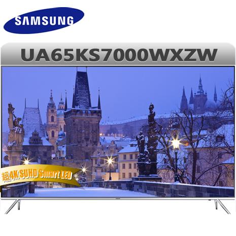 Samsung三星 65吋超4K SUHD Smart LED液晶電視(UA65KS7000WXZW)*送基本安裝+國際14吋微電腦立扇+TOTO無線訊號強波器