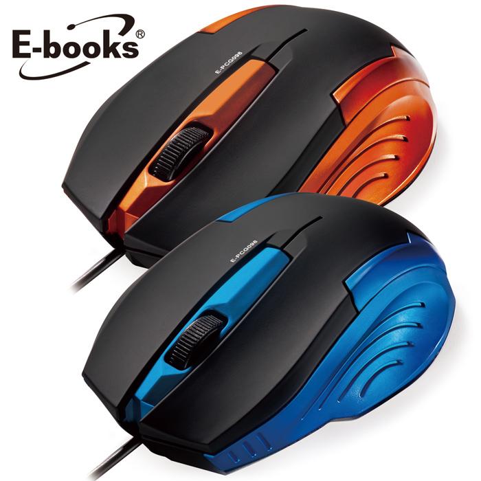 E-books M18高階款1600CPI光學滑鼠【活動】