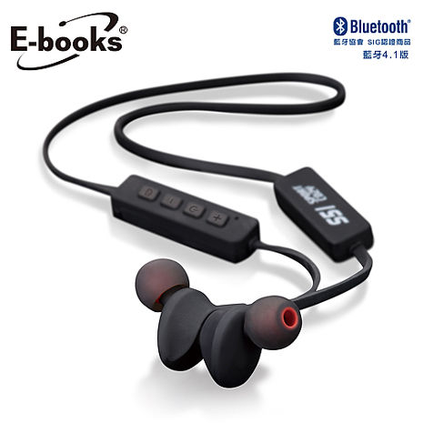 E-books S51 藍牙4.1運動頸掛磁吸入耳式耳機(買再送小物收納包與充電傳輸線)