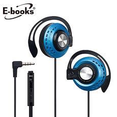 E~books S45 音控接聽耳掛式耳麥^(活動^)