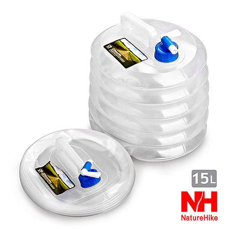 Naturehike 手提式 戶外野營專業摺疊水桶 儲水桶-15L