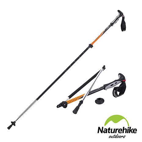 Naturehike 戶外輕量外鎖四節折疊碳纖維登山杖(橙色)