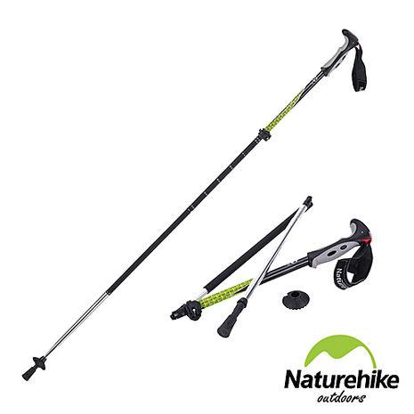 Naturehike 戶外輕量外鎖四節折疊碳纖維登山杖(綠色)