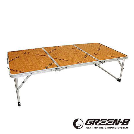 【GREEN-B】戶外露營輕巧便攜三折折疊桌(4-6人)