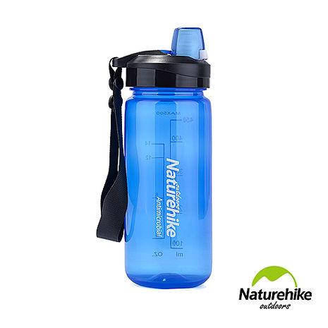 Naturehike 輕量易開式A060運動水壺 500ml 藍色