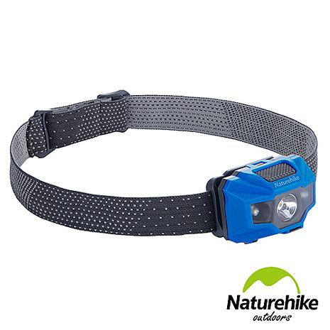 Naturehike 輕便防水USB充電四段式LED頭燈 藍灰