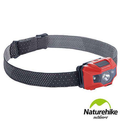 Naturehike 輕便防水USB充電四段式LED頭燈 紅灰