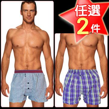 【黛安芬】Sloggi Man型男四角褲 任選2件$810