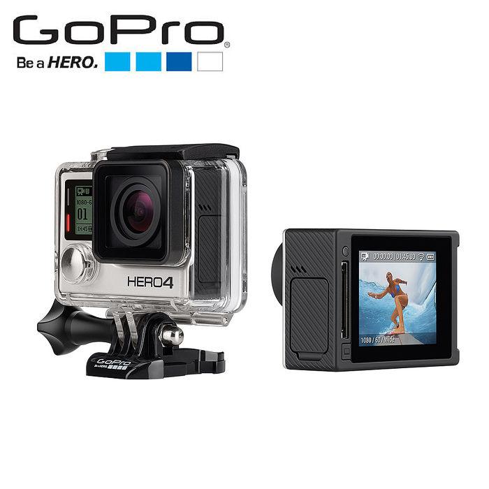 GoPro HERO 4 專業觸控螢幕銀色版+GoPro AHBBP-401 USB電池充電器(公司貨)