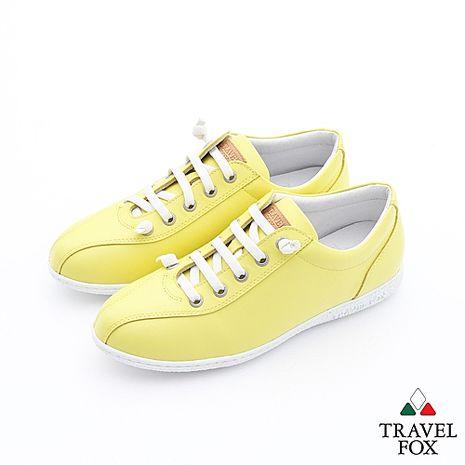 Travel Fox(女)綠園道八字線條免綁帶五眼休閒鞋 - 鵝黃