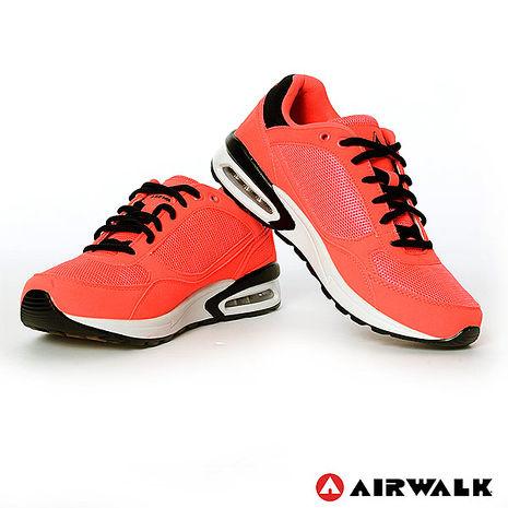 AIRWALK(女) - 輕量氣墊休閒鞋 - 螢光橘桃
