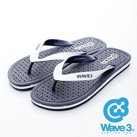 WAVE 3 (男) - 極度乾燥 獨家排水設計透爽人字夾腳拖鞋 - 藍白