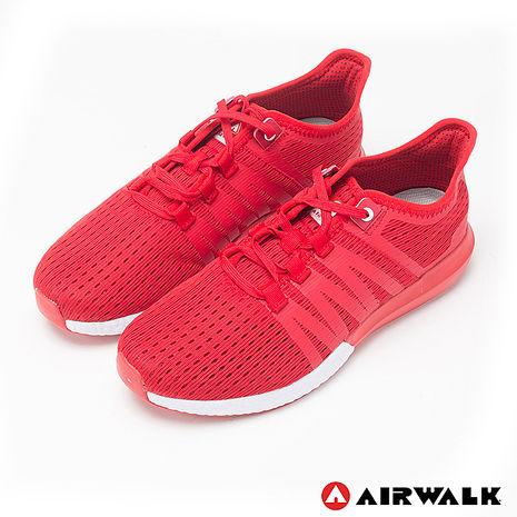 AIRWALK(女) - 率真輕量透氣網布慢跑鞋 -  紅