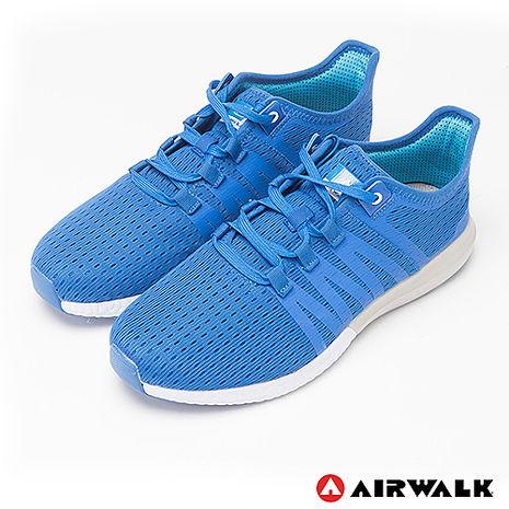 AIRWALK(男) - 率真輕量透氣網布慢跑鞋 - 藍