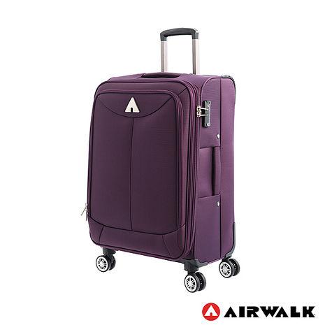 AIRWALK LUGGAGE - 尊爵系列 紫色的溫度24吋行李箱 - 爵士紫