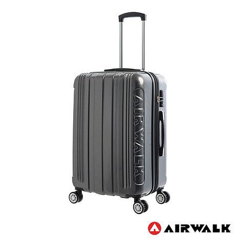 AIRWALK LUGGAGE - 品牌系列  碳纖直紋24吋行李箱 - 洗鍊黑