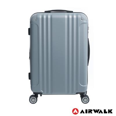 AIRWALK LUGGAGE - 典藏系列 24吋ABS拉鍊行李箱 - 銀色
